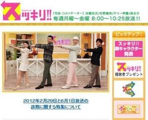 日本テレビ - ntv.co.jp
